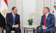 السيسي وملك الأردن يؤكدان أهمية استئناف المفاوضات بين فلسطين وإسرائيل