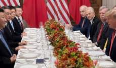 دونالد ترامب وشي جينبينغ توصلا إلى اتفاق لوضع حد لفرض رسوم جمركية جديدة