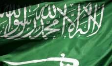 الديوان الملكي السعودي: وفاة الأميرة أضواء بنت عبد العزيز بن محمد آل سعود