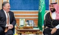 مجتهد:البيان الرسمي بشأن مقتل خاشقجي كان بطلب من بومبيو حين زار السعودية
