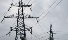 وزارة الكهرباء والماء بالسودان: انقطاع الكهرباء بشكل كامل عن جميع أنحاء البلاد