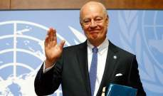 دي مستورا:مصممون على الإستمرار بمسيرتنا نحو التوصل لحل سياسي لأزمة سوريا