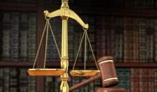 مجلس القضاء: القاضية عون لم تطرد أي قاض بل طلبت من قاضيين متدرجين إحضار تكليف رسمي قبل مباشرتهما التدرج