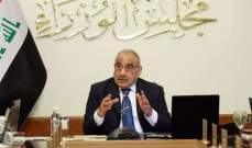 عبد المهدي: نحن أمام تحول كبير في علاقات العراق مع السعودية