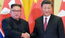 الرئيس الصيني يزور كوريا الشمالية في أيلول للاحتفال بذكرى تأسيس البلاد