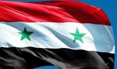 مدير الأحوال المدنية بسوريا:ثبتنا 32 ألف حالة وفاة هذا العام من دون تحديد طبيعتها