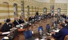 LBC:الحكومة أدرجت على جدول أعمالها مشروع تمديد مهلة تسجيل المغتربين للإنتخابات