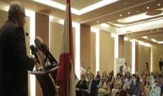 جان أوغاسابيان: قضية النساء المهمشات هي مأساة إنسانية