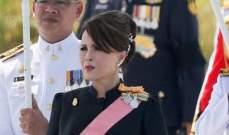 شقيقة ملك تايلاند تترشح لمنصب رئيس الوزراء