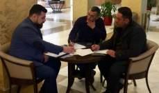 """لقاء التواصل """"أرمينيا 2"""" بين الديمقراطي اللبناني ولجنة التواصل الدرزي"""