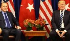 الرئاسة التركية:أردوغان وترامب بحثا العلاقات الثنائية والقضايا الإقليمية