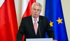رئيس التشيك: لا توجد أدلة لدى بريطانيا على ضلوع روسيا في قضية سكريبال
