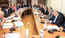 بدء جلسة لجنة المال بحضور حاصباني لدرس قانون إنشاء نظام التغطية الصحية الشاملة