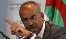 وكالة الأنباء الجزائرية: رئيس الوزراء يبدأ محادثات تشكيل الحكومة الجديدة