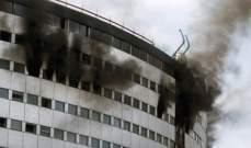 العربية: مقتل 7 أشخاص في حريق مبنى بالعاصمة باريس