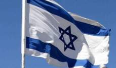 وسائل إعلام إسرائيلية: دوي صفارات الإنذار في مدينة بئر السبع