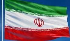 """القضاء على 20 فريقا """"إرهابيا"""" خلال العام الإيراني الماضي بمحافظة كردستان"""