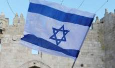 الخارجية الإسرائيلية تدين قرار ماليزيا منع دخول فرقها الرياضية