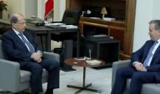الرئيس عون عرض مع نائب عكار أسعد درغام حاجات المنطقة ومطالب أهلها