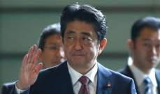 رئيس الوزراء الياباني يرفض تأجيل نقل القاعدة العسكرية الاميركية في أوكيناوا
