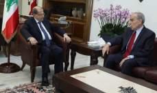 الرئيس عون استقبل رحمة في قصر بعبدا