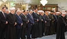 الأسد يشارك في صلاة المولد النبوي في جامع سعد بن معاذ بدمشق