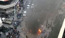 النشرة: قطع اوتستراد رياق - بعلبك عند مفرق تمنين من قبل مناصري حركة أمل