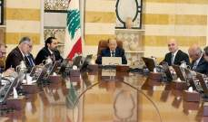مصدر مقرب من الحريري للـ NBN: أول جلسة للحكومة الخميس المقبل