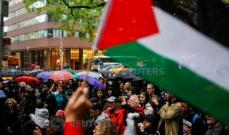 عشرات الأميركيين يتظاهرون في نيويورك احتجاجاً على أحداث غزة