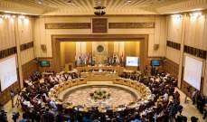 إلى الحكّام العرب: موت سلطاتكم  بين الإنكماش والإنتساب