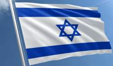 الحكومة الإسرائيلية تقرر وقف تزويد قطاع غزة بالوقود