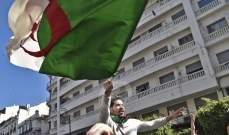 مسيرات في الجزائر تطالب برحيل رموز النظام