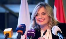 كلودين عون: نحن امام ثورة بدخول المرأة ميدان السياسة والمشاركة في صناعة القرارات