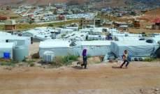 اخلاء تجمع للنازحين السوريين في عين زحلتا الشوف