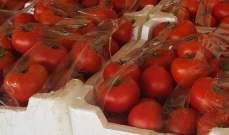 النشرة: الجمارك تصادر كميةمن الخضار المهربة من سوريا في سوق قب الياس