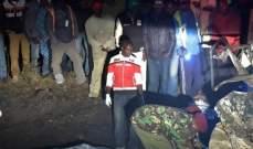 سقوط جرحى بانفجار قرب قاعة سينما وسط نيروبي
