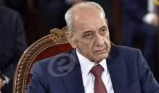 مصادر أمل للأخبار: برّي حسم كل أسماء المرشحين للانتخابات النيابية