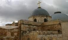 ثلاث كنائس في القدس تحتج على مشروع قانون اسرائيلي حول املاكها