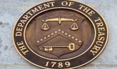 الخزانة الأميركية فرضت عقوبات على 17 سعوديا لدورهم بمقتل خاشقجي