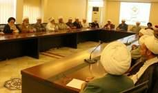 تجمع العلماء: على الحريري العودة سريعا لإخراج التشكيلة المثالية لحكومة الوحدة الوطنية