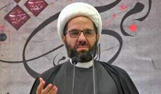 دعموش: حزب الله منذ البداية أبدى حرصاً على تسريع وتسهيل تشكيل الحكومة