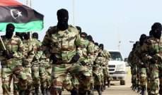 الجيش الليبي يعلن بسط سيطرته على حقل الشرارة ومحيطه بالكامل
