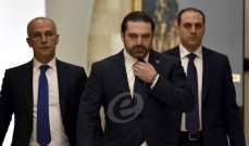 مصادر القوات للأخبار:الحريري يتصرّف وكأنه متحرر من الحاجة للقوى الأخرى