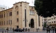 لجنة المال أوصت باستعادة حق لبنان بـ860 كم2 في اتفاقية الحماية المتبادلة للمعلومات مع قبرص
