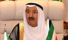 أمير الكويت: مسيرة السلام بالشرق الأوسط تعاني جمودا ونشهد بقلق التصعيد بالخليج