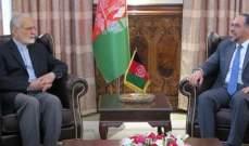 وزير خارجية افغانستان: لن نسمح باستخدام اراضينا ضد ايران