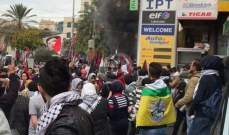مواقع التواصل واكبت تظاهرة السفارة: طريق القدس لا تمر من عوكر