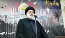علي عبد اللطيف فضل الله: المقاومة تحمينا ويجب حمايتها من المتربصين بها