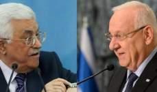 إعلام إسرائيل:عباس استنكر خلال اتصال مع ريفلين إطلاق طائرات ورقية حارقة من غزة