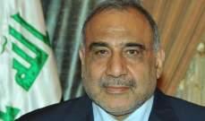 مكتب رئيس وزراء العراق: السلطات الأميركية أبلغت بغداد بزيارة ترامب قبل موعدها